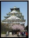 Osaka_castle_2